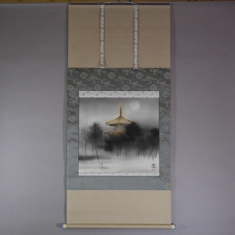 The Hokki-ji Temple / Takayoshi Satou