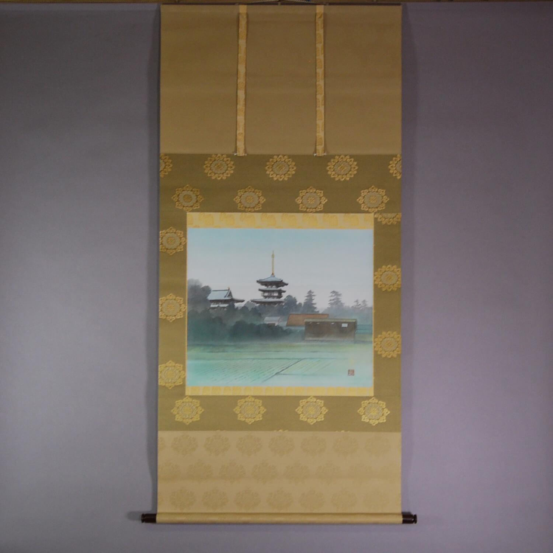 The Sound of a Pagodas / Tatsurou Shima