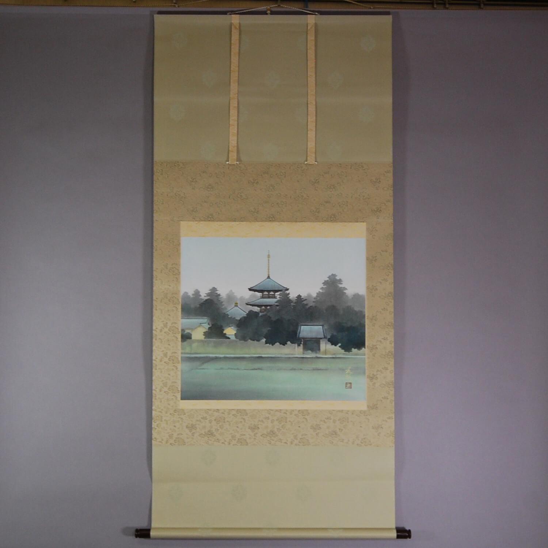 The Hokki-ji Temple / Tatsurou Shima