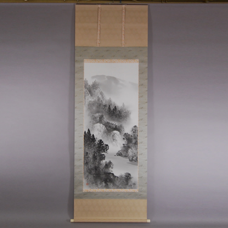 "Landscape Painting in ""Sumi"" (Ink) / Juhou Nakazawa"
