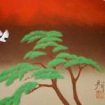 0042 Red Mt. Fuji / Katō Tomo 005