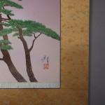 0047 Red Mt. Fuji / Katō Tomo 007