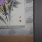 0051Flowers of Each Season / Keiji Yamazaki 007