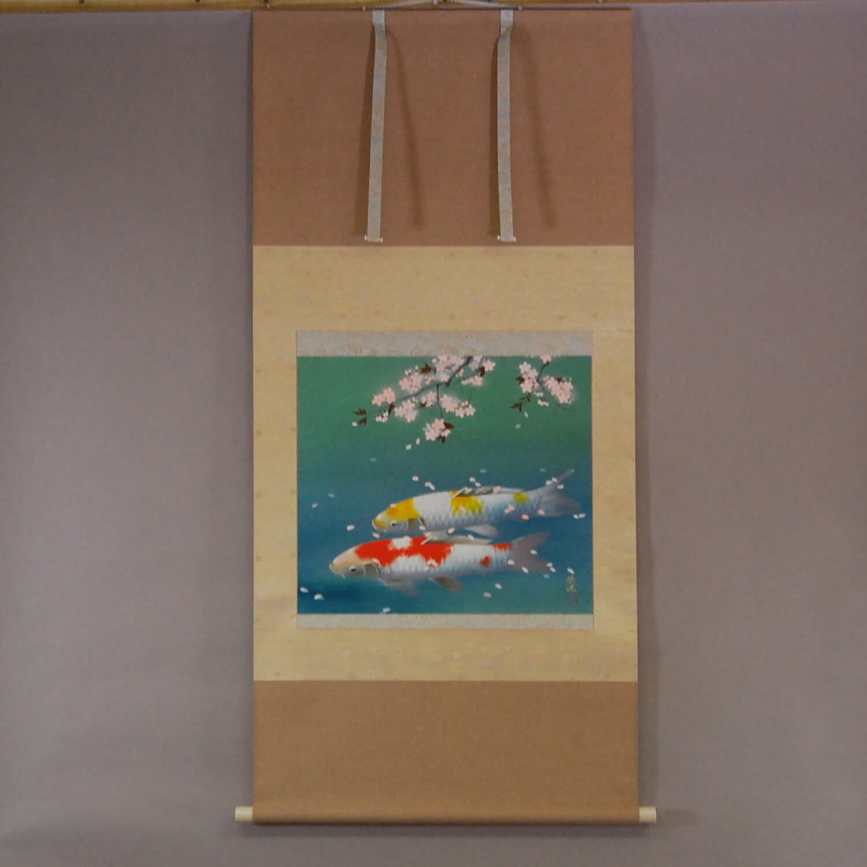 Koi Fish (Carp): Cherry Blossoms / Shukou Okamoto