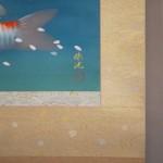 0055 Koi Fish (Carp): Cherry Blossoms / Shukou Okamoto 007