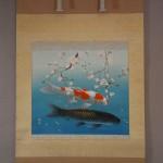 0056 Koi Fish (Carp): Cherry Blossoms / Shukou Okamoto 002