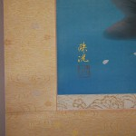 0056 Koi Fish (Carp): Cherry Blossoms / Shukou Okamoto 007