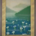 0057 Landscape Painting: Oze / Katō Tomo 004
