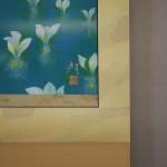 0057 Landscape Painting: Oze / Katō Tomo 007