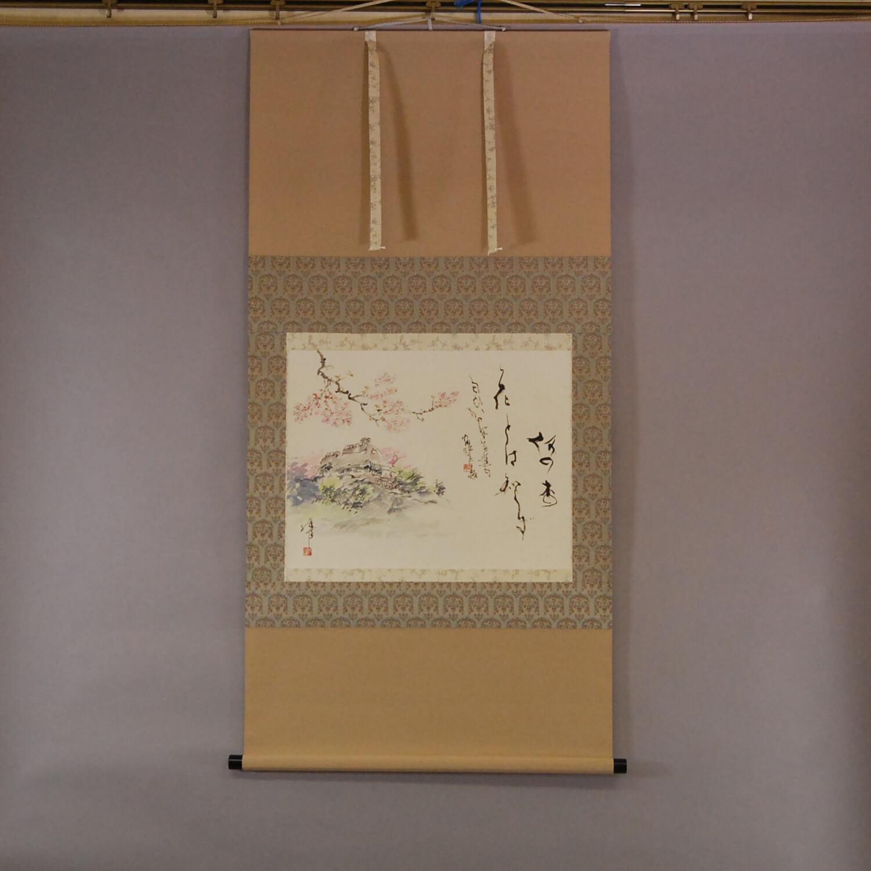 Genial Spring Day / Katsunobu Kawahito & Kakushou Kametani