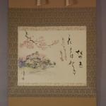 0061 Genial Spring Day / Katsunobu Kawahito & Kakushou Kametani 002