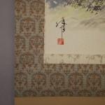 0061 Genial Spring Day / Katsunobu Kawahito & Kakushou Kametani 007