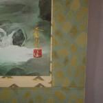 0063 Spring Thaw / Kikou Kobayashi 007