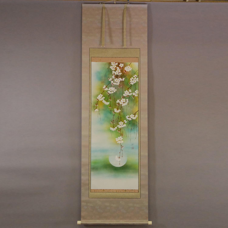 Spring Dawn / Keiji Sasaki
