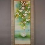 0064 Spring Dawn / Keiji Sasaki 002