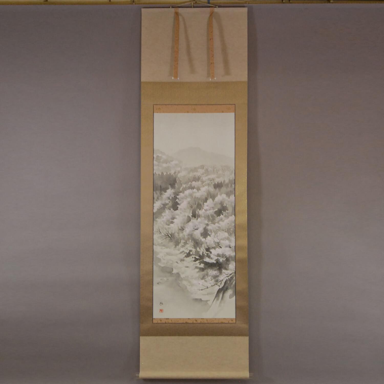 Spring Scenery of Okutama / Keiji Yamazaki