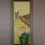 0080 Koi Fish (Carp): Japanese Irises / Shukou Okamoto 002