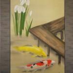 0080 Koi Fish (Carp): Japanese Irises / Shukou Okamoto 003