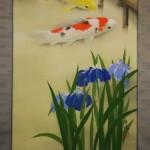 0080 Koi Fish (Carp): Japanese Irises / Shukou Okamoto 004