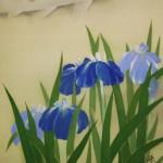0080 Koi Fish (Carp): Japanese Irises / Shukou Okamoto 006