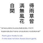 0082 Morning Glories / Katsunobu Kawahito & Kakushou Kametani 004