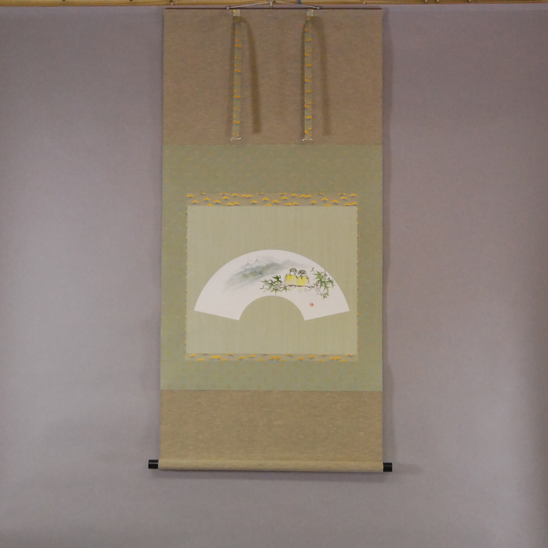 Pretty Birds; Summer Song / Katsunobu Kawahito