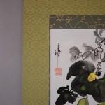 0084 Gourds / Katsunobu Kawahito 007