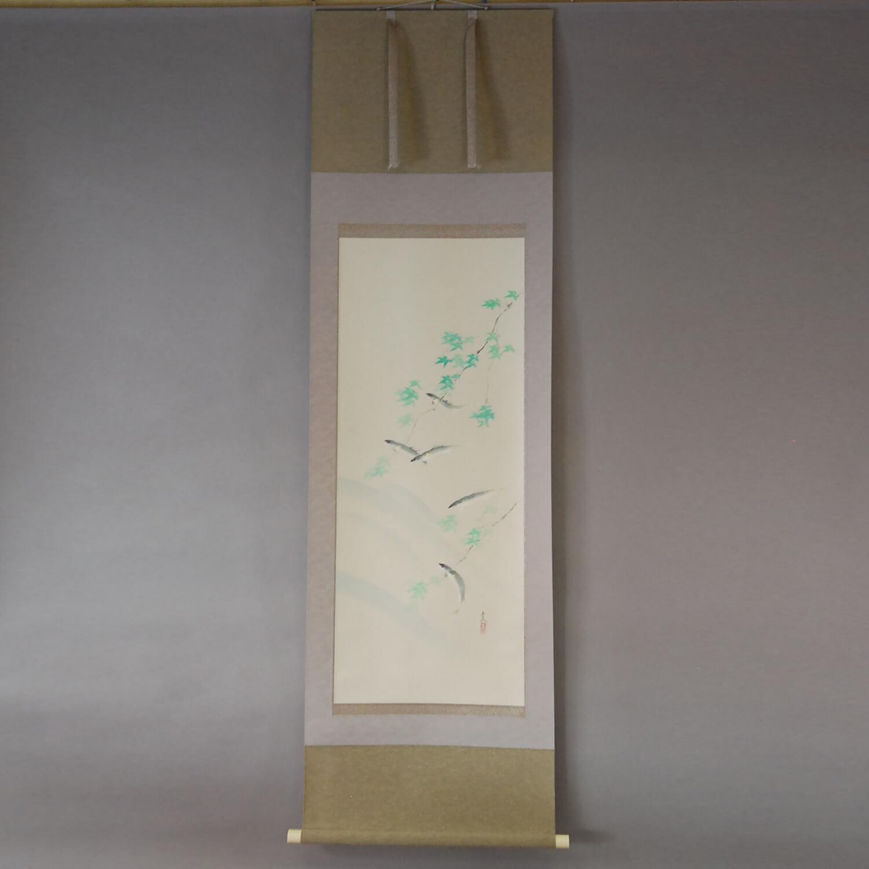 Sweetfish Ayu / Seika Tatsumoto
