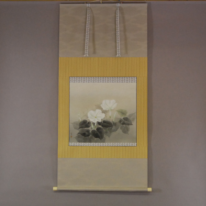 Bottle Gourd Flowers / Yuki Mizukoshi