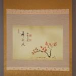 0102 Kakejiku with Autumn Leaves Painting / Raitei Arima 002