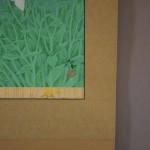 0104 Kakejiku with Mid-Autumn Moon Painting / Katō Tomo 007