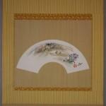 0107 Gentian / Katsunobu Kawahito 002