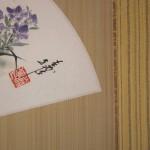 0107 Gentian / Katsunobu Kawahito 007