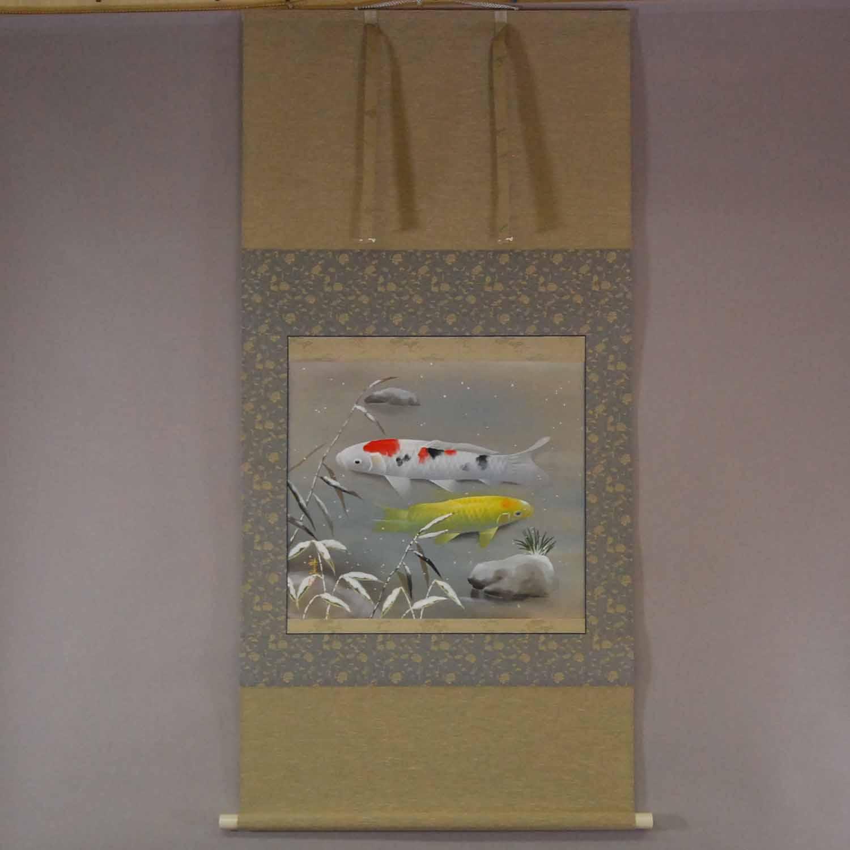 Koi Fish (Carp): Snow / Shukou Okamoto