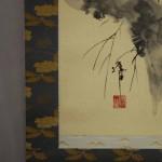 0119 Snow Light Painting / Katsunobu Kawahito 007