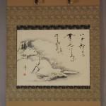 0120 Snow Village Painting & Calligraphy / Katsunobu Kawahito & Kakushou Kametani 002