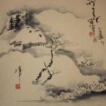 0120 Snow Village Painting & Calligraphy / Katsunobu Kawahito & Kakushou Kametani 005