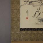 0120 Snow Village Painting & Calligraphy / Katsunobu Kawahito & Kakushou Kametani 007