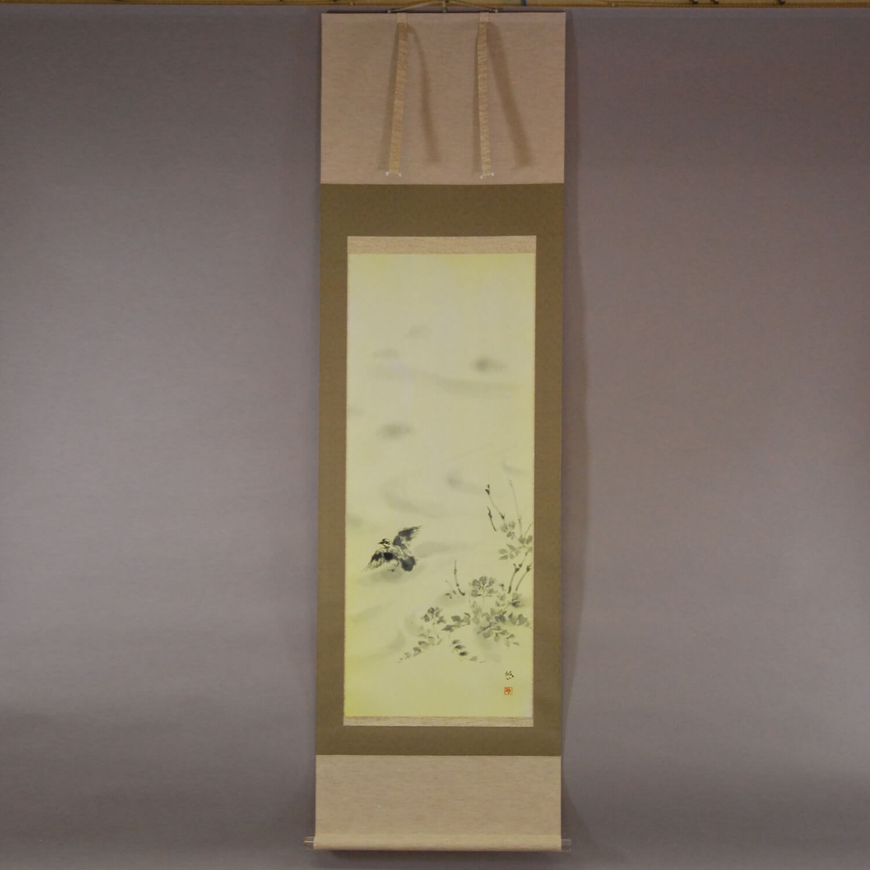 Chidori / Keiji Yamazaki