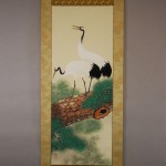 0124 Cranes on the Trunk of a Pine Tree Painting / Shuujou Inoue 002
