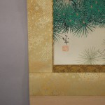 0124 Cranes on the Trunk of a Pine Tree Painting / Shuujou Inoue 007