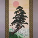 """0125 """"Kotobuki"""" Pine Tree / Susumu Kawahara 002"""
