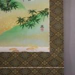 """0125 """"Kotobuki"""" Pine Tree / Susumu Kawahara 007"""