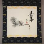 0127 Old Pine Painting / Katsunobu Kawahito 002