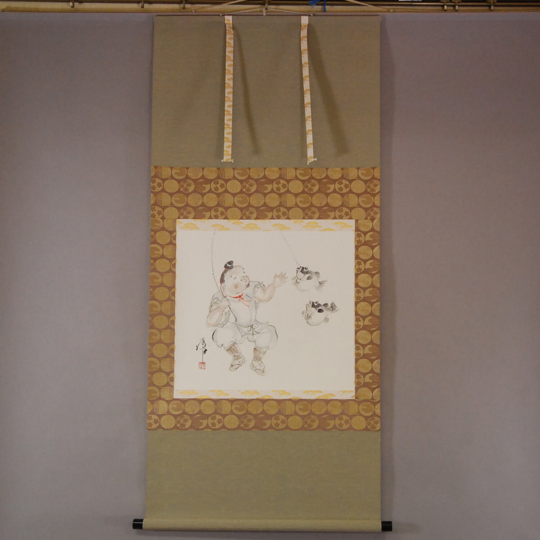 Ebis and Globefish  / Katsunobu Kawahito