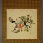 0129 Child in an Old Fashioned Style: a Crane and a Turtle Painting / Katsunobu Kawahito 002