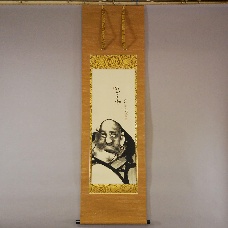 Bodhidharma: Jakunen-fudou / Sokushuu Akiyoshi