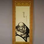 0132 Bodhidharma: Jakunen-fudou Painting / Sokushuu Akiyoshi 002