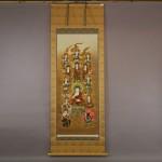 0141 13 Buddhas Painting / Hiroki Usui 001