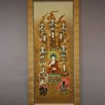 0141 13 Buddhas Painting / Hiroki Usui 002